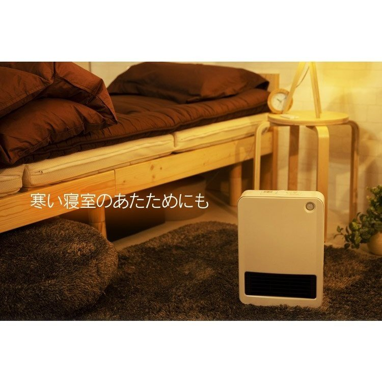ヒーター セラミックヒーター 電気ストーブ 小型 おしゃれ 人感 人感センサー ストーブ コンパクト 1200W ホワイト PCH-125D-W アイリスオーヤマ|unidy-y|05