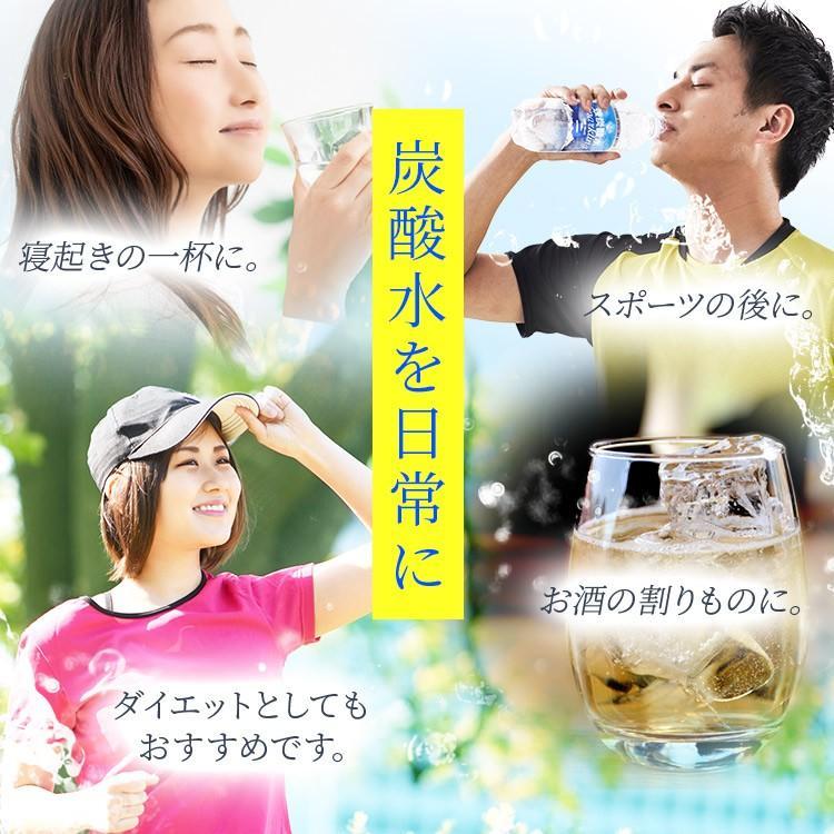 炭酸水 強炭酸 500ml 48本 天然水 水 国産 まとめ買い ペットボトル 飲料 アイリスの天然水 強炭酸水500ml アイリスオーヤマ (D) 【代引き不可】 unidy-y 11