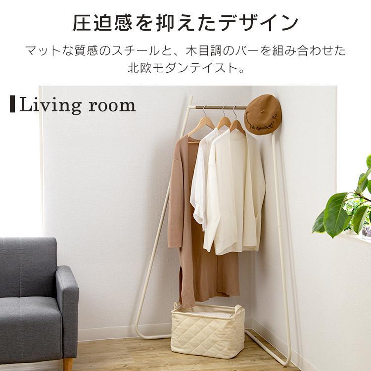ハンガーラック おしゃれ スリム 頑丈 衣類収納 洋服 スタイルハンガー コーナータイプ PI-C150 ホワイト ブラック アイリスオーヤマ|unidy-y|05