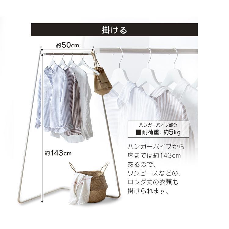 ハンガーラック おしゃれ スリム 頑丈 衣類収納 洋服 スタイルハンガー コーナータイプ PI-C150 ホワイト ブラック アイリスオーヤマ|unidy-y|08