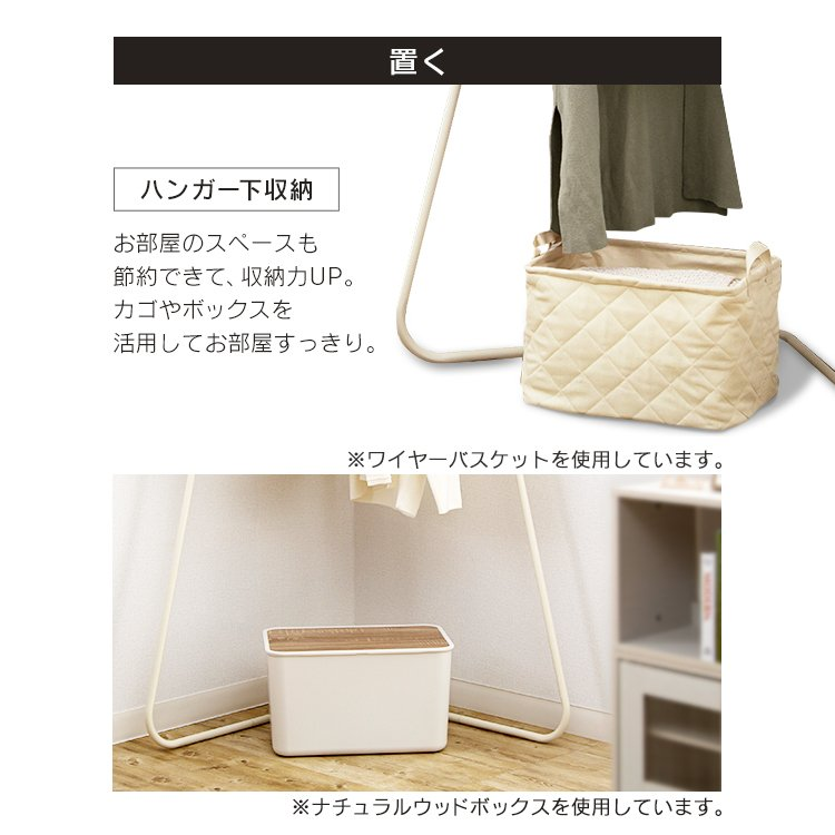 ハンガーラック おしゃれ スリム 頑丈 衣類収納 洋服 スタイルハンガー コーナータイプ PI-C150 ホワイト ブラック アイリスオーヤマ|unidy-y|09