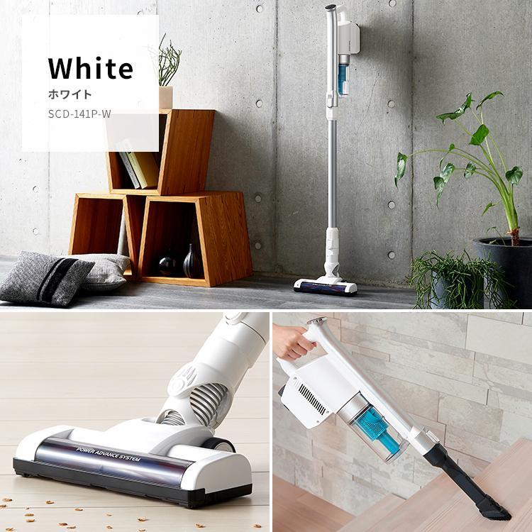 掃除機 コードレス サイクロン 充電式 スティッククリーナー ハンディークリーナー パワーヘッド SCD-141P-B SCD-141P-W アイリスオーヤマ|unidy-y|17