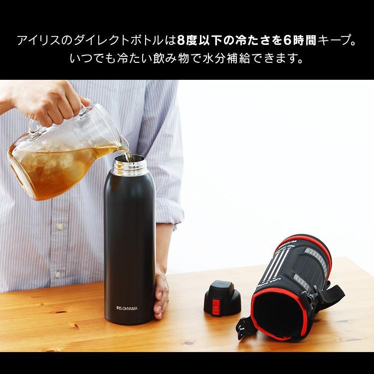 水筒 1.5リットル 子供 直飲み 1.5L マグボトル おしゃれ 保冷 軽量 軽い 遠足 運動会 子供用 ダイレクトボトル DB-1500 全3色 アイリスオーヤマ|unidy-y|06