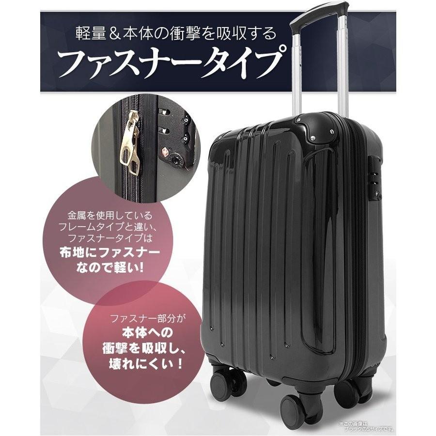 スーツケース 機内持ち込み 軽量 Sサイズ キャリーケース キャリーバッグ 40L 2〜3泊 ビジネス TSA搭載 送料無料 unidy-y 12