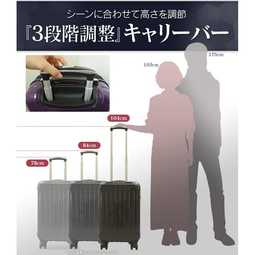 スーツケース 機内持ち込み 軽量 Sサイズ キャリーケース キャリーバッグ 40L 2〜3泊 ビジネス TSA搭載 送料無料 unidy-y 13