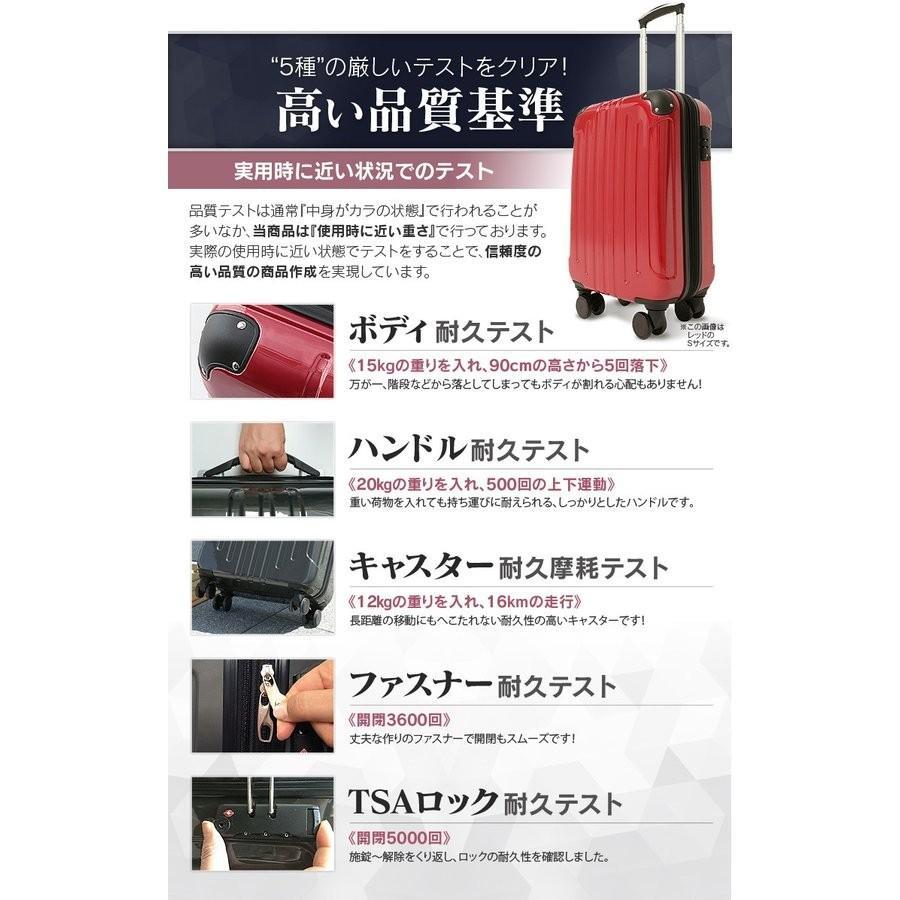 スーツケース 機内持ち込み 軽量 Sサイズ キャリーケース キャリーバッグ 40L 2〜3泊 ビジネス TSA搭載 送料無料 unidy-y 15