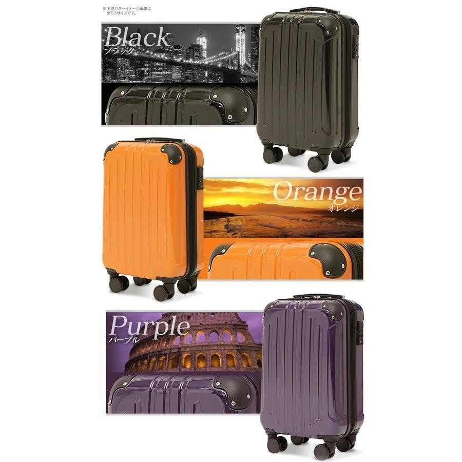 スーツケース 機内持ち込み 軽量 Sサイズ キャリーケース キャリーバッグ 40L 2〜3泊 ビジネス TSA搭載 送料無料 unidy-y 16