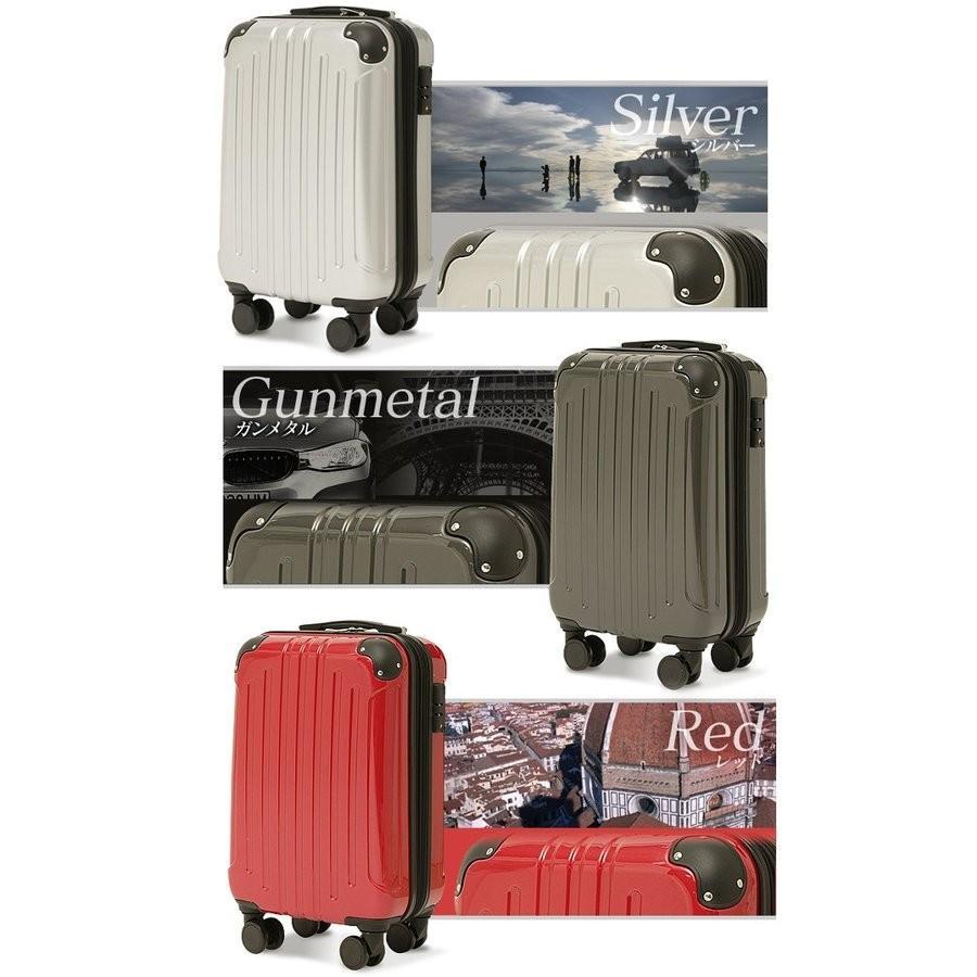 スーツケース 機内持ち込み 軽量 Sサイズ キャリーケース キャリーバッグ 40L 2〜3泊 ビジネス TSA搭載 送料無料 unidy-y 17