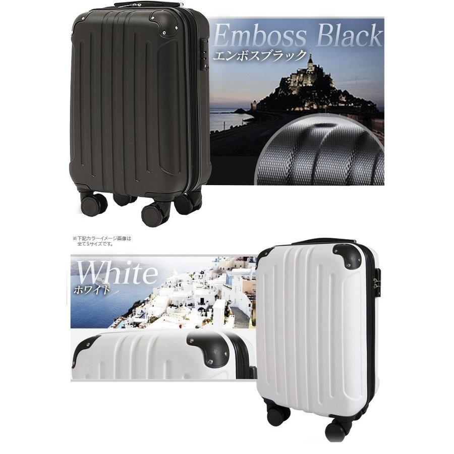 スーツケース 機内持ち込み 軽量 Sサイズ キャリーケース キャリーバッグ 40L 2〜3泊 ビジネス TSA搭載 送料無料 unidy-y 18