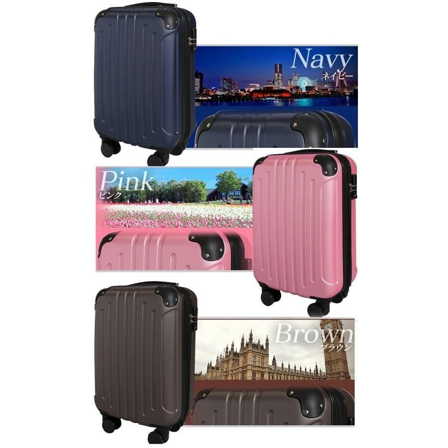 スーツケース 機内持ち込み 軽量 Sサイズ キャリーケース キャリーバッグ 40L 2〜3泊 ビジネス TSA搭載 送料無料 unidy-y 19
