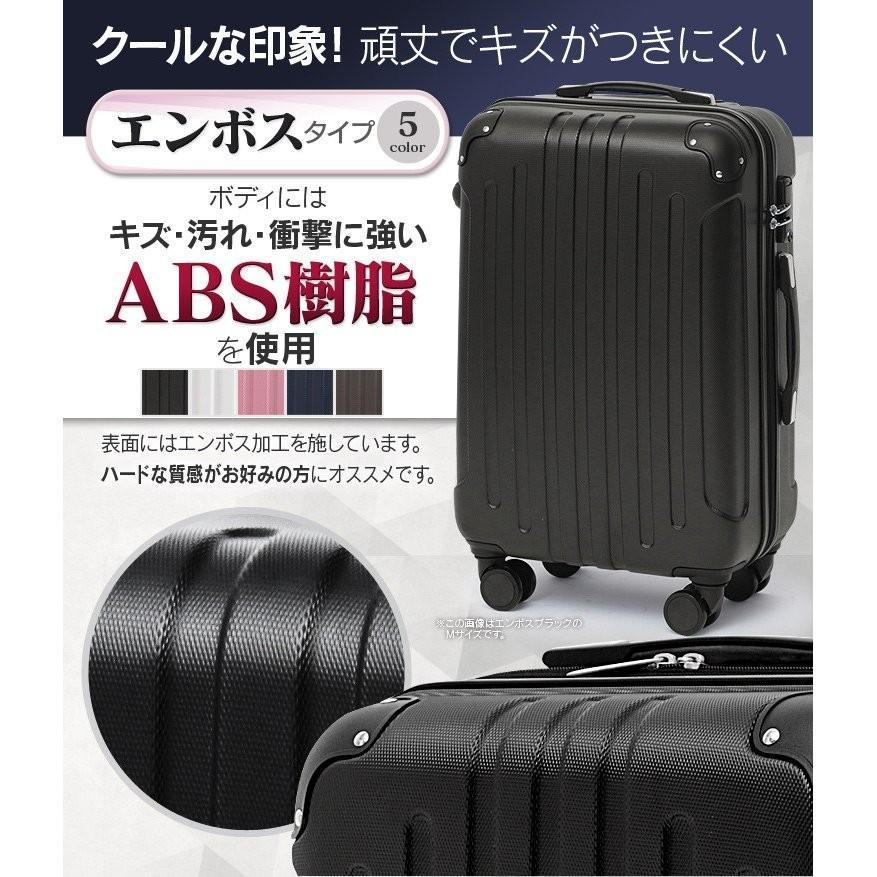 スーツケース 機内持ち込み 軽量 Sサイズ キャリーケース キャリーバッグ 40L 2〜3泊 ビジネス TSA搭載 送料無料 unidy-y 03