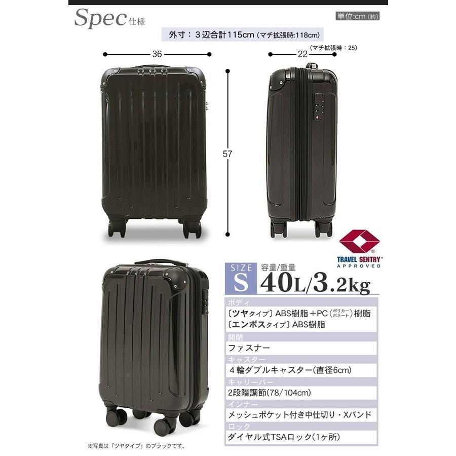 スーツケース 機内持ち込み 軽量 Sサイズ キャリーケース キャリーバッグ 40L 2〜3泊 ビジネス TSA搭載 送料無料 unidy-y 20