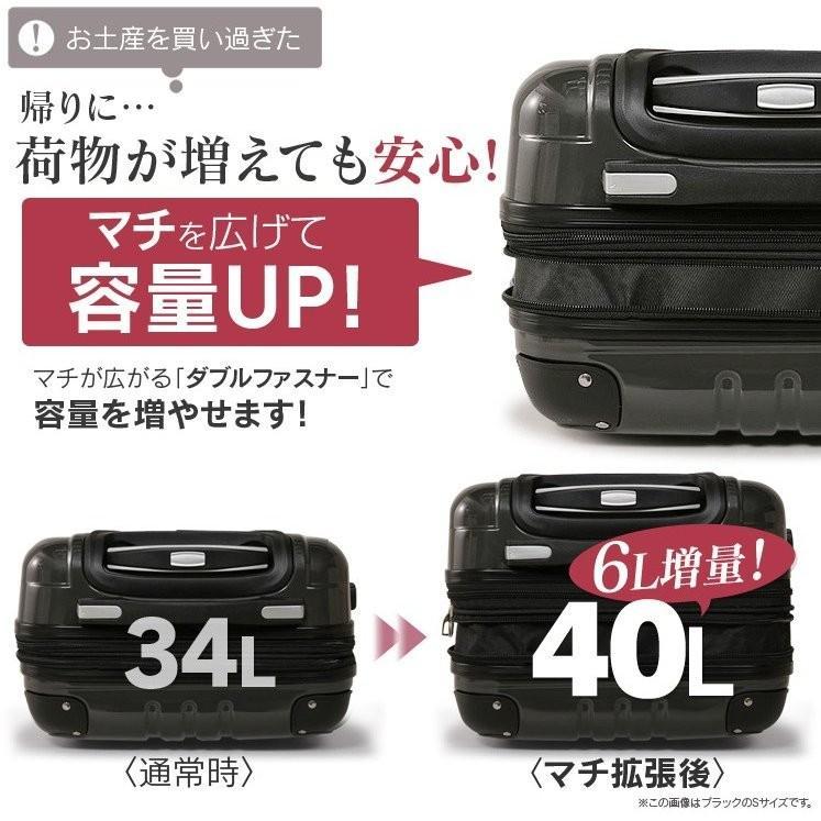 スーツケース 機内持ち込み 軽量 Sサイズ キャリーケース キャリーバッグ 40L 2〜3泊 ビジネス TSA搭載 送料無料 unidy-y 05