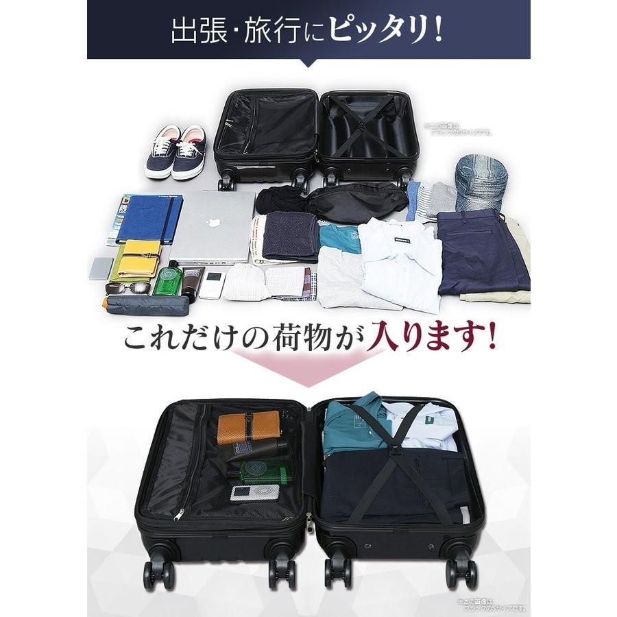 スーツケース 機内持ち込み 軽量 Sサイズ キャリーケース キャリーバッグ 40L 2〜3泊 ビジネス TSA搭載 送料無料 unidy-y 06