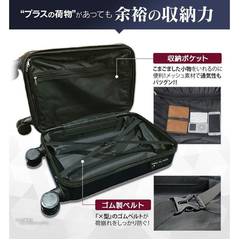 スーツケース 機内持ち込み 軽量 Sサイズ キャリーケース キャリーバッグ 40L 2〜3泊 ビジネス TSA搭載 送料無料 unidy-y 07