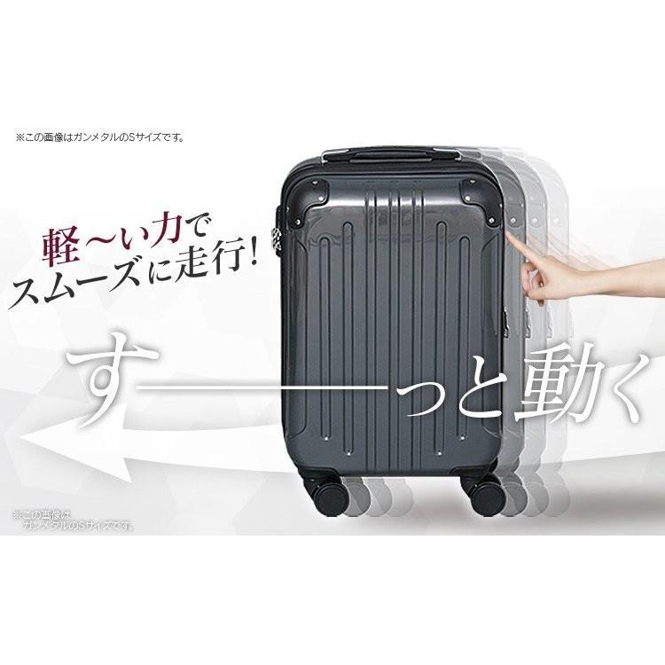 スーツケース 機内持ち込み 軽量 Sサイズ キャリーケース キャリーバッグ 40L 2〜3泊 ビジネス TSA搭載 送料無料 unidy-y 08