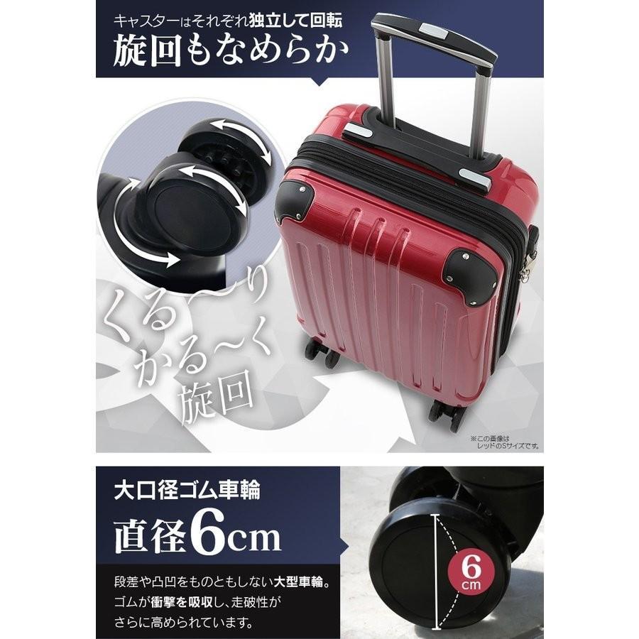スーツケース 機内持ち込み 軽量 Sサイズ キャリーケース キャリーバッグ 40L 2〜3泊 ビジネス TSA搭載 送料無料 unidy-y 09