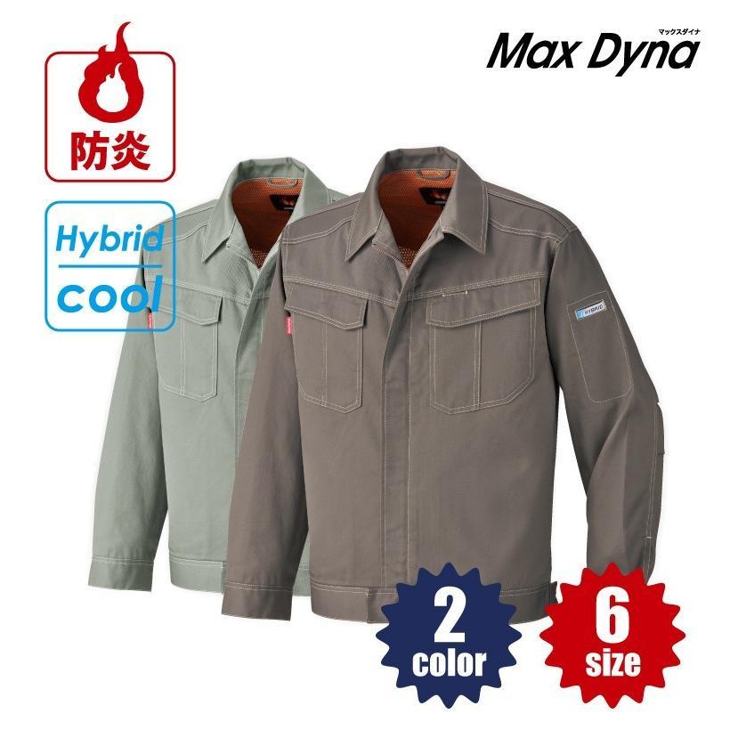 MD210h-防炎ハイブリッドジャンパー 人気の防炎作業服ブランドのマックスダイナ|uniform-closet