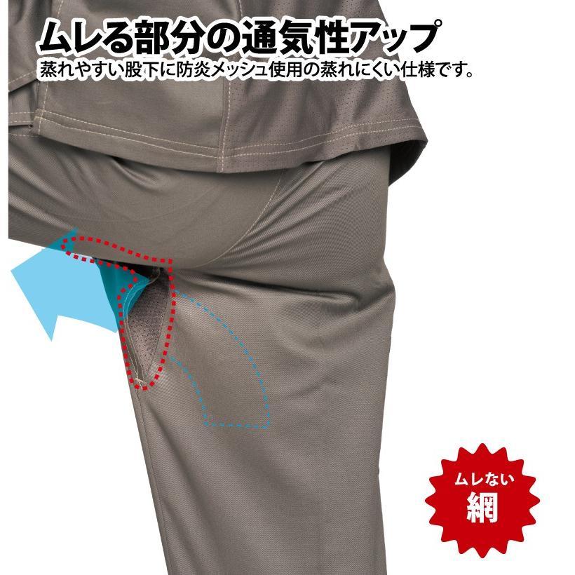 MD216h-防炎ハイブリッドカーゴパンツ 人気の防炎作業服ブランドのマックスダイナ|uniform-closet|02