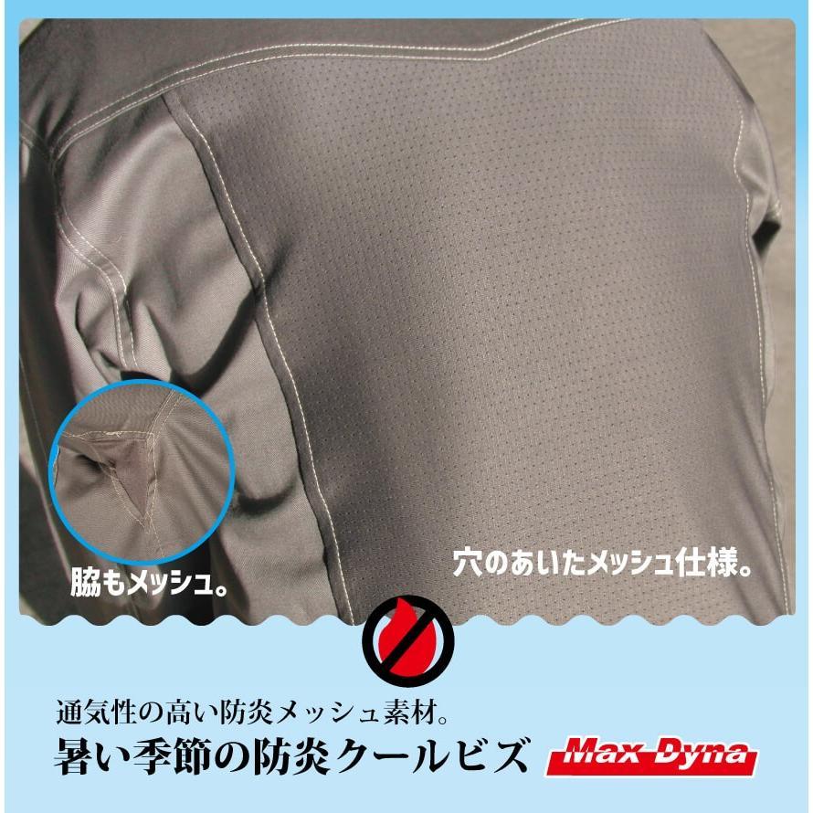 MD910h-防炎ハイブリッドジャンパー 人気の防炎作業服ブランドのマックスダイナ|uniform-closet|02