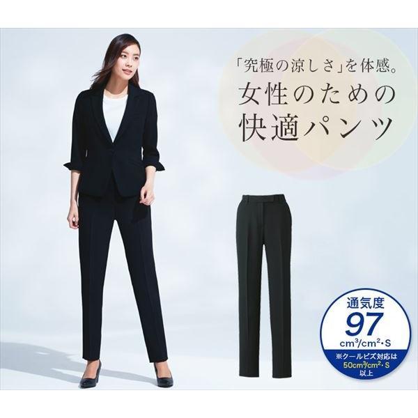 テーパードパンツ ホテル サービス 春夏 ドライツイン ノワール Uniform Japan - 通販 - PayPayモール