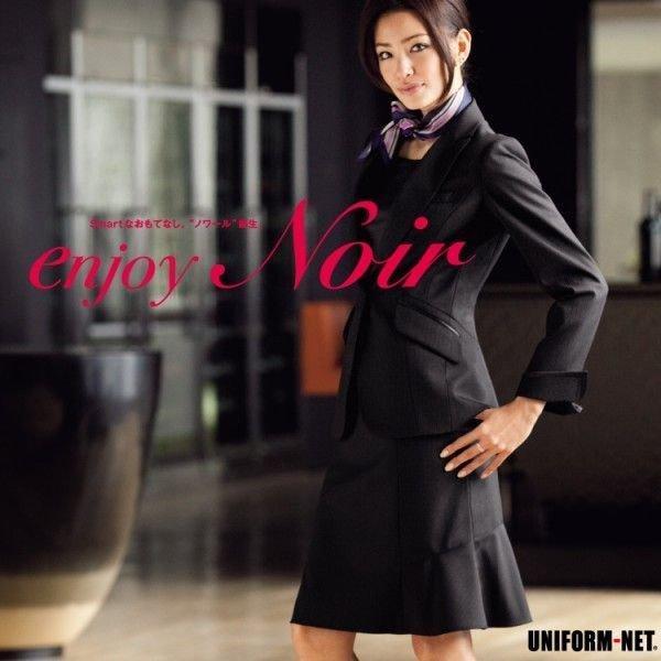マーメイドラインスカート(カーシーカシマ/enjoy/EAS-521)事務服/ブラックストライプ/5号〜21号