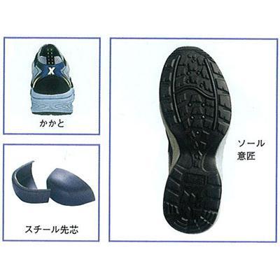 安全靴 セフティシューズ 85109 ジーベック|uniform-shop|02