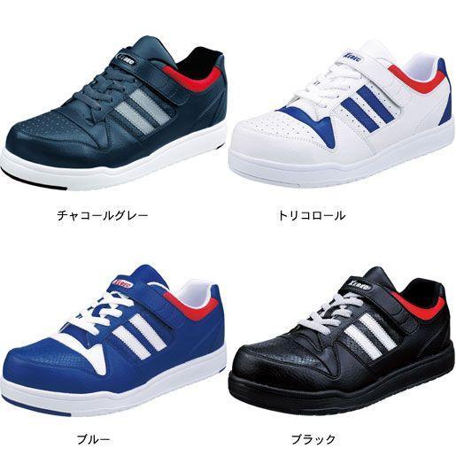安全靴 セフティシューズ 85114 ジーベック|uniform-shop|02