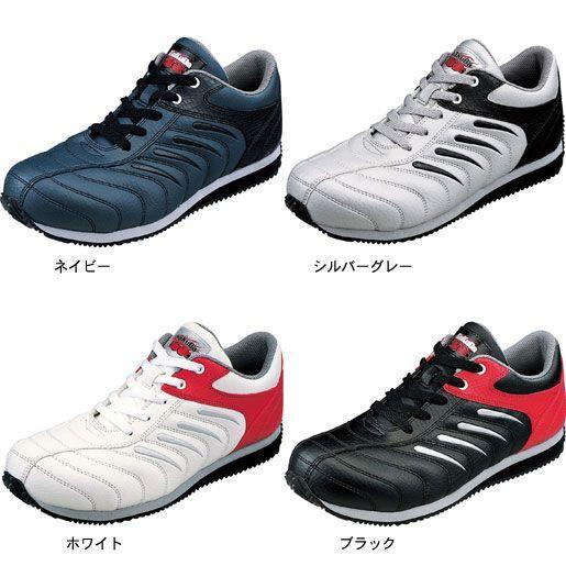 安全靴 セフティシューズ 85188 ジーベック uniform-shop 02