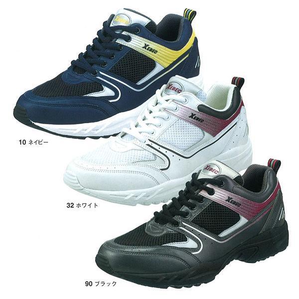 安全靴 静電スポーツシューズ 85805 ジーベック|uniform-shop