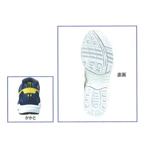 安全靴 静電スポーツシューズ 85805 ジーベック|uniform-shop|02