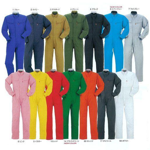 激安つなぎ服 つなぎ服 117 ヤマタカ ダンス 衣装 学園祭 関ジャニ ももクロ 長袖 ツナギ服 綿100%|uniform-shop|02