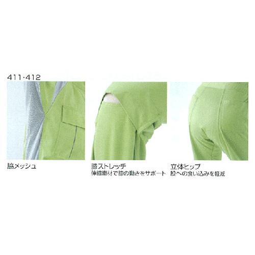 つなぎ服 半袖つなぎ服 411 ヤマタカ|uniform-shop|03