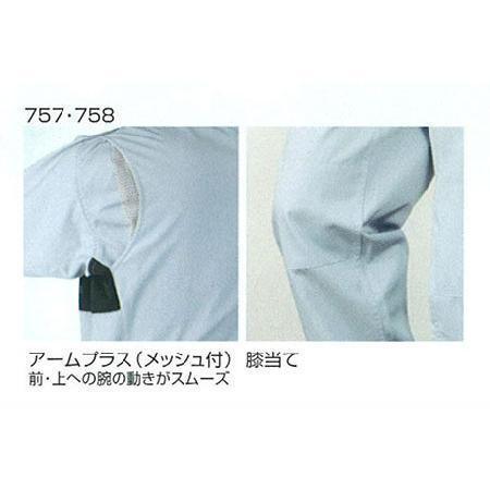 つなぎ服 つなぎ服 758 ヤマタカ|uniform-shop|03