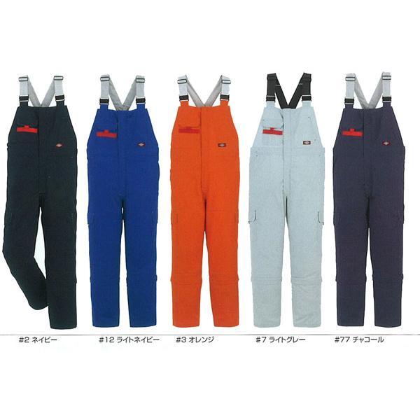 つなぎ服 サロペット PERSON'S P023 ヤマタカ|uniform-shop