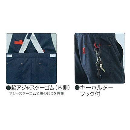 つなぎ服 サロペット PERSON'S P023 ヤマタカ|uniform-shop|03
