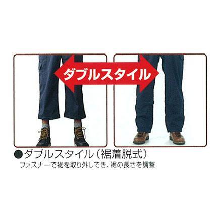 つなぎ服 サロペット PERSON'S P023 ヤマタカ|uniform-shop|04