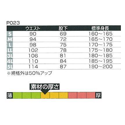つなぎ服 サロペット PERSON'S P023 ヤマタカ|uniform-shop|05