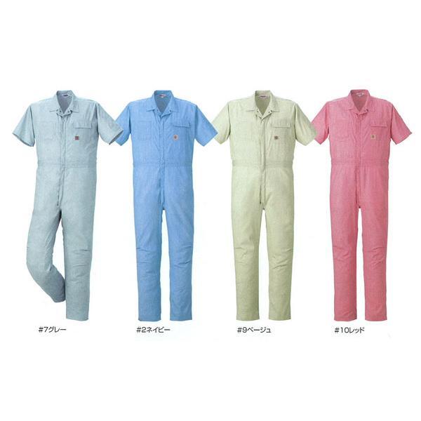 つなぎ服 半袖つなぎ服 PERSON'S P034 ヤマタカ uniform-shop