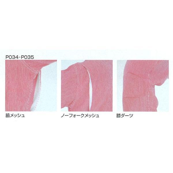 つなぎ服 半袖つなぎ服 PERSON'S P034 ヤマタカ uniform-shop 03