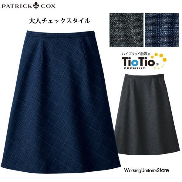 事務服Aラインスカート S-16541 9ブラインドチェック パトリックコックス パトリックコックス×セロリー