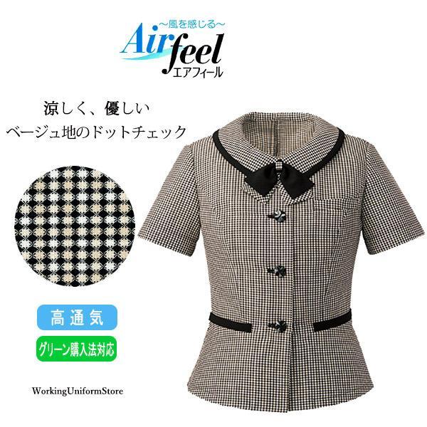 事務服春夏ライトジャケット AR1667 ドットチェック アルファピア
