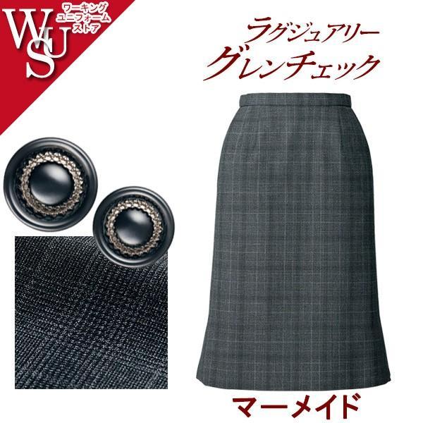【ゴムinカーブベルト】事務服 マーメイドスカート YT3919 トレビラRグレンチェック アルファピア