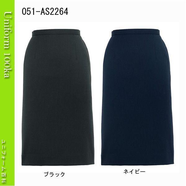 事務服 タイトスカート ドットの柔らかな風合いが誠実な印象 BONMAX 7号-15号