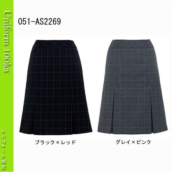 事務服 プリーツスカート 快適で心地いい着用感を実現!BONMAX 17号 19号