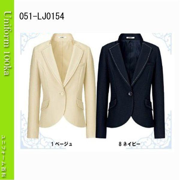 事務服 ジャケット 素敵ときちんとの印象を生む華スーツ BON MAX 17号 19号