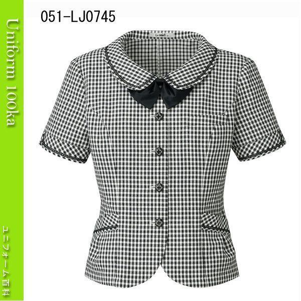 事務服 ソフトジャケット 胸元リボンとチェック柄がキュート!レディス 半袖 BONMAX 17号 19号