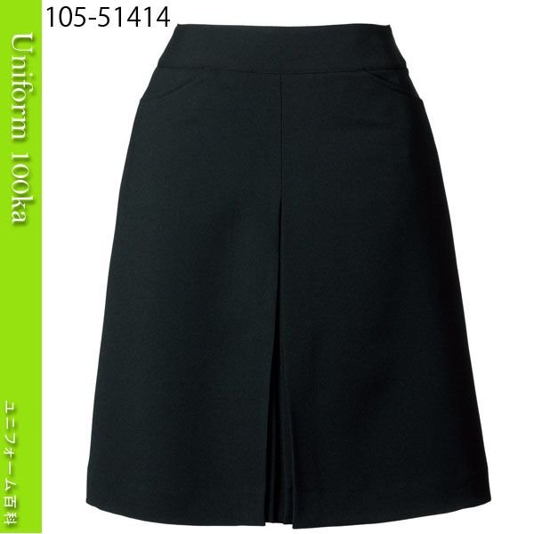 事務服 ボックススカート 動きやすさときれいめ素材で着映え 黒 53cm丈 en joie(アンジョア) 17号 19号