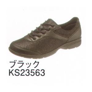 快歩主義 L140AC(KHS L140AC)ブラック KS23563 アサヒシューズ