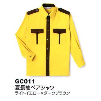 夏長袖ペアシャツ(100着)(受注生産) GC011 ベストスタイル